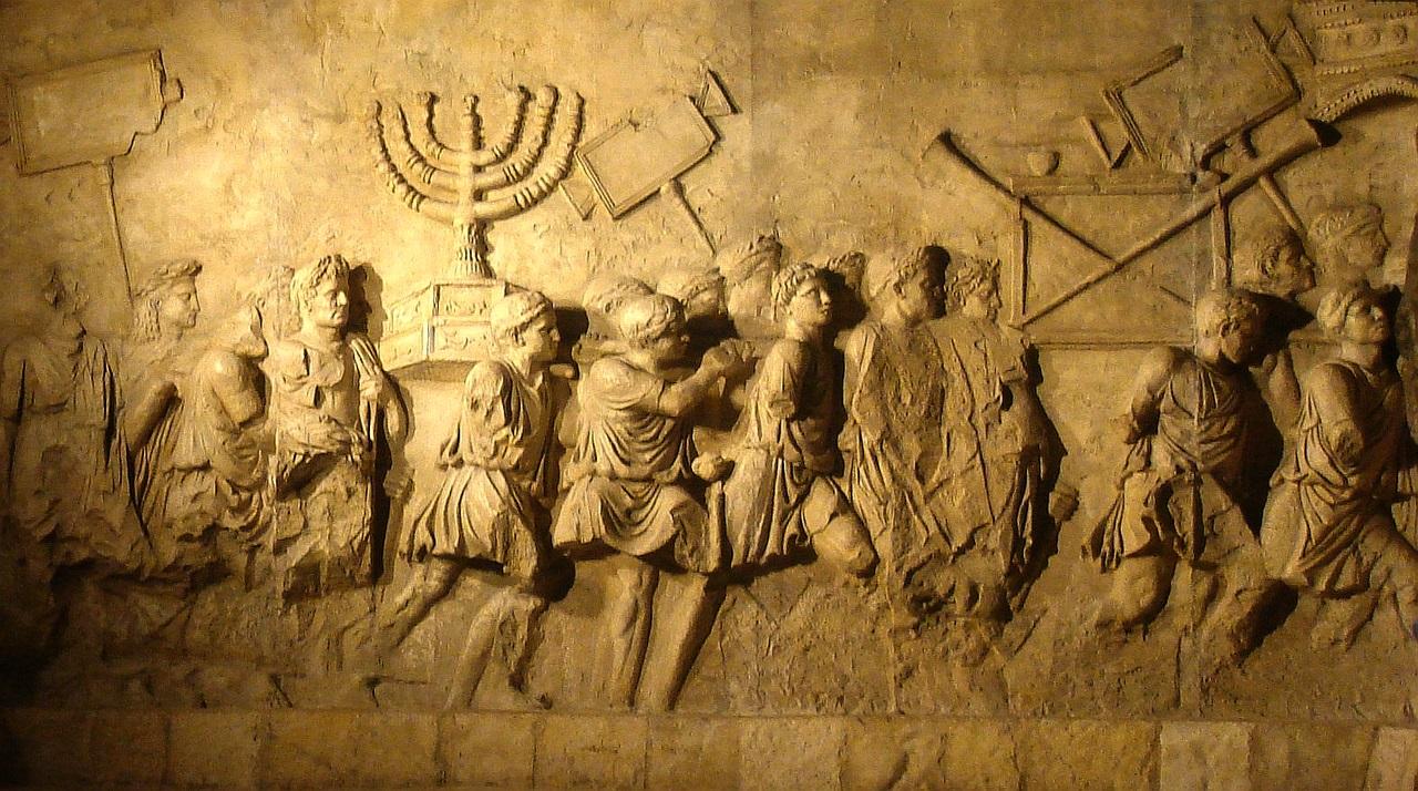 Пленные евреи из Иудеи на внутренней стене Арки Тита