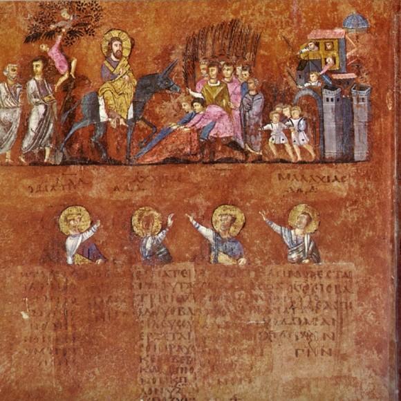 Миниатюра Евангелия из Россано, 6 век