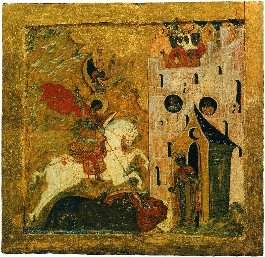 «Чудо Георгия о змие» Средняя Русь. Вторая половина XVI в.
