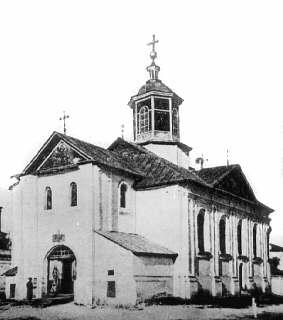 Георгиевская церковь в Киеве. Вид храма до реконструкции конца XIX века