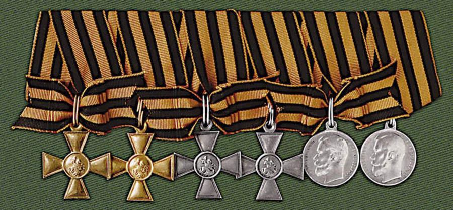"""Полный Георгиевский кавалер - все четыре степени креста, 1-ая и 3-я степень - колодка с бантом. Две медали справа - """"За храбрость""""."""