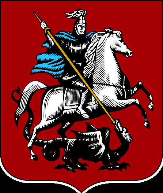 «Герб города Москвы представляет собой изображение на тёмно-красном геральдическом щите с отношением ширины к высоте 8:9 развернутого вправо от зрителя всадника — Святого Георгия Победоносца в серебряных доспехах и голубой мантии (плаще), на серебряном коне, поражающего золотым копьём чёрного Змия»