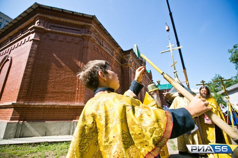 Старообрядцы в оренбурге