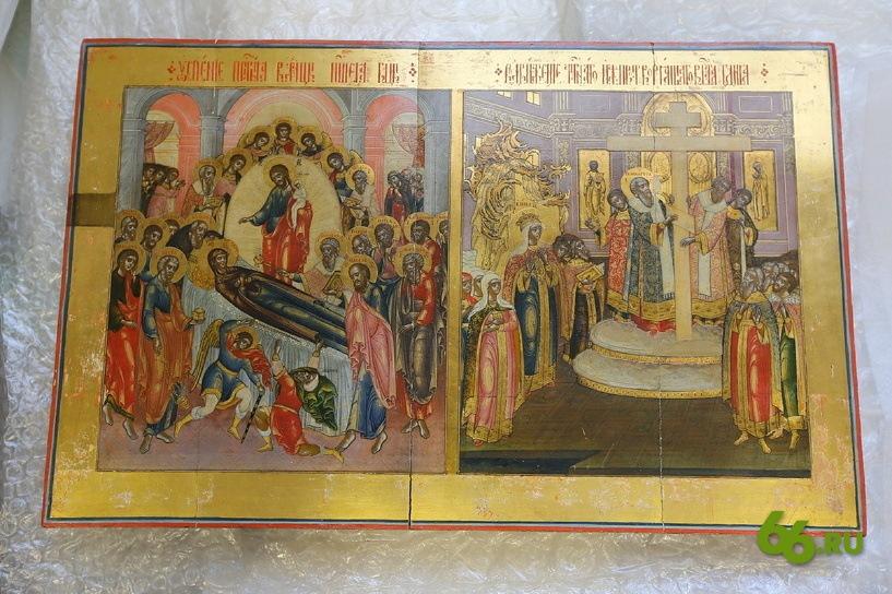 иконостас Богатыревых