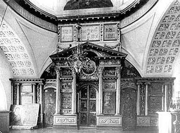 Иконостас молельни в доме Л.И.Расторгуева (более известном как «Харитоновский дом»)