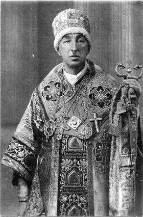 «Первоиерарх Православных Церквей в СССР»
