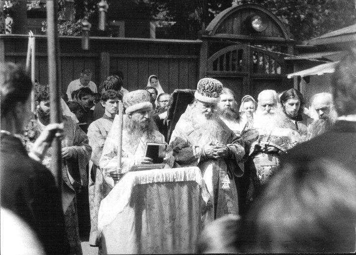 1000-летие Крещения Руси (г.Киев, 1988 год)
