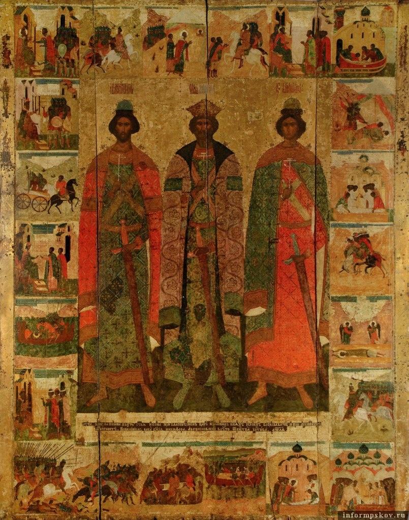 Святой равноапостольный князь Владимир и святые благоверные князьястрастотерпцы Борис и Глеб с житием, 1545 год