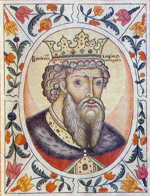 Портрет из «Царского титулярника» XVII века
