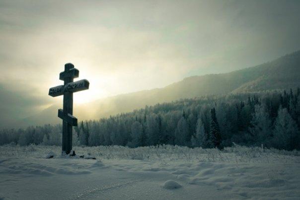 Отдохнем у подножия Креста