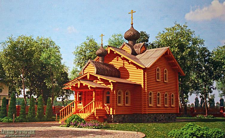 Визуализация здания возводимой церкви