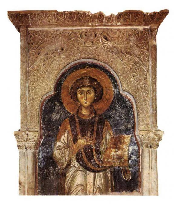 Фреска. Византия. 1164 г. Македония. Нерези. Церковь св. Пантелеимона