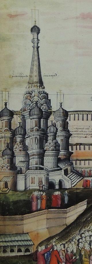 Собор Василия Блаженного. Из «Книги об избрании на царство царя и великого князя Михаила Фёдоровича». 1672—1673 годы