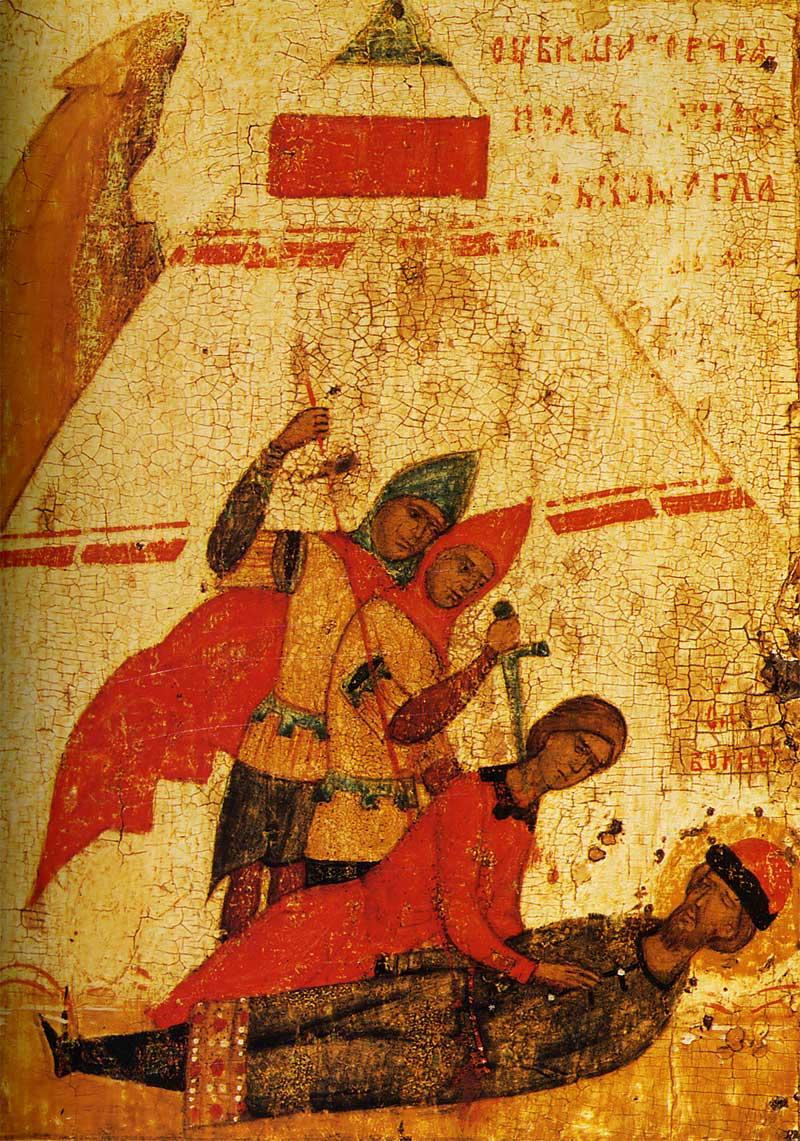 Убийство князя Бориса