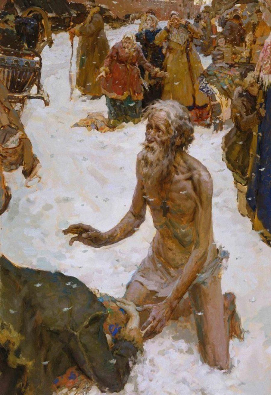 Московский чудотворец Блаженный Василий В.Ю.Графов