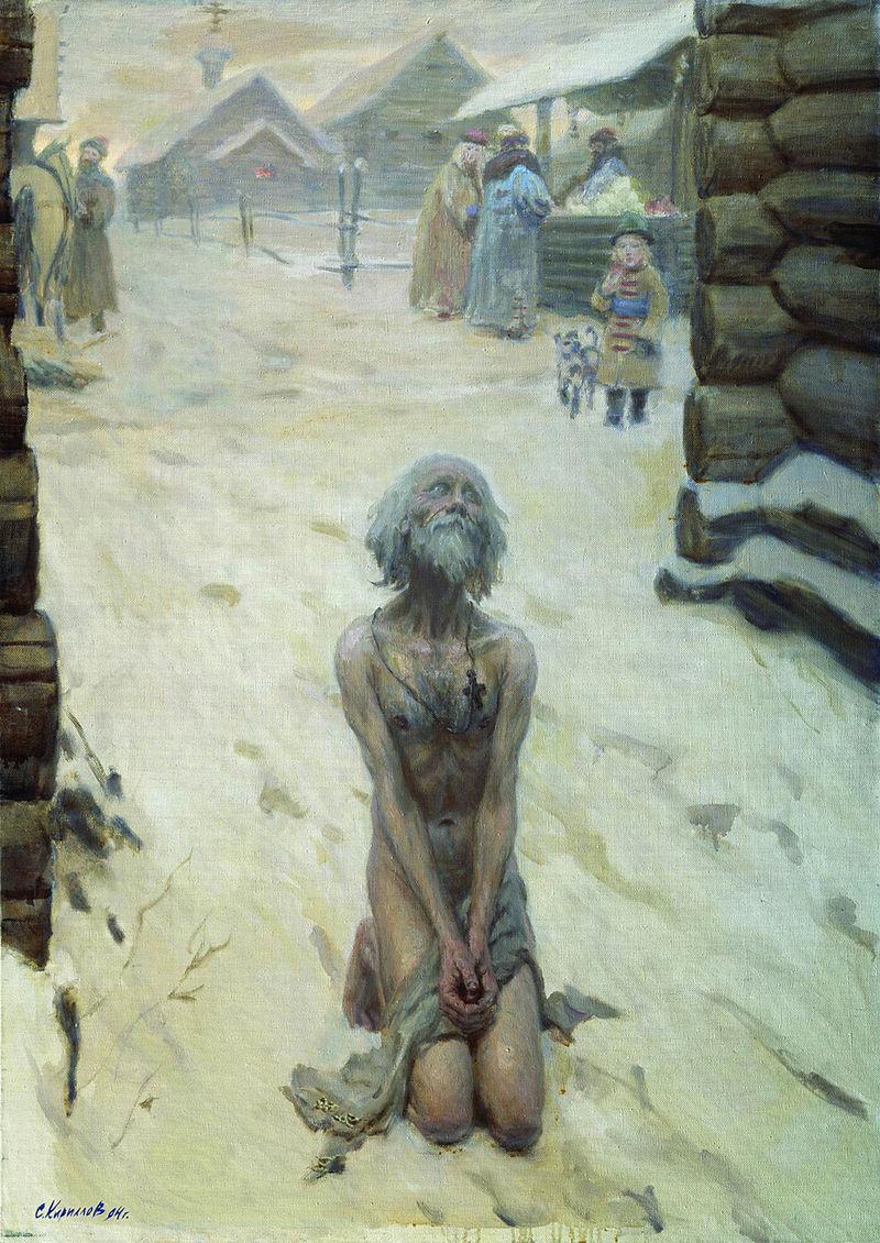 С. А. Кириллов. «Василий Блаженный (Моление)».