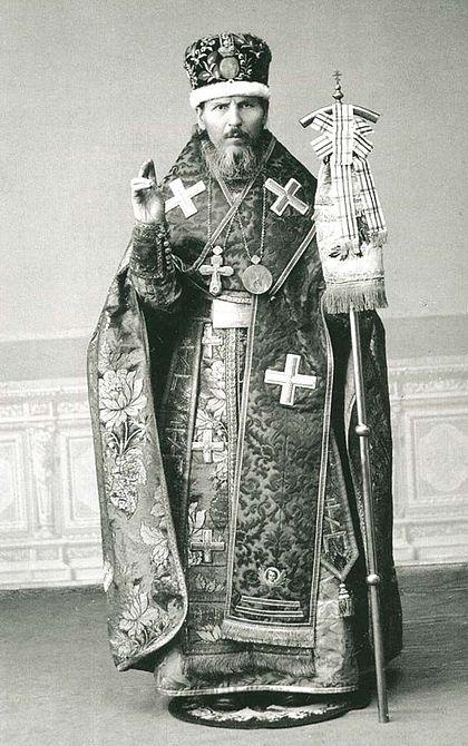 Епископ Арсений Уральский, (в миру Ани́сим) Васи́льевич Швецо́в)