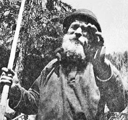 Карп Осипович Лыков. 1978 год