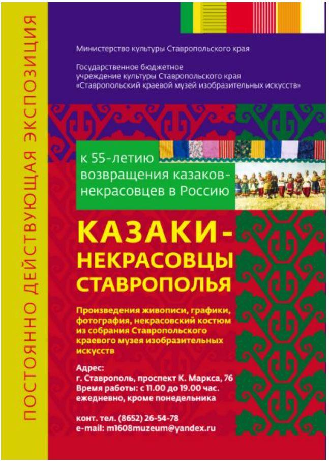 kazaki-2