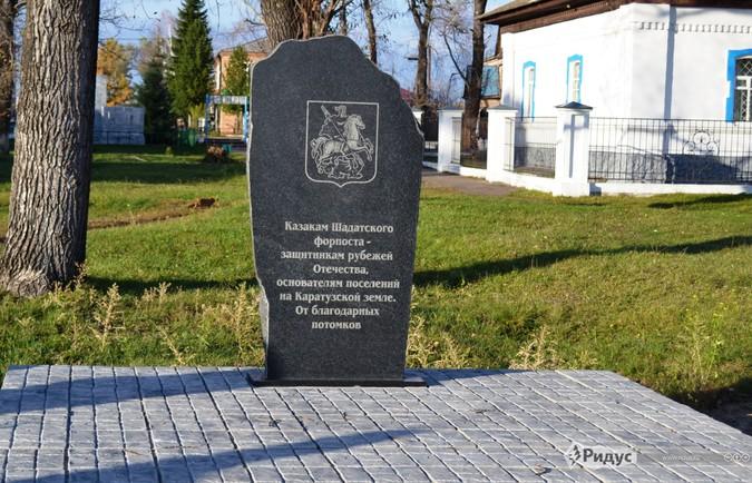 Памятный камень казакам Шадатского форпоста © Павел Глазунов/Ридус