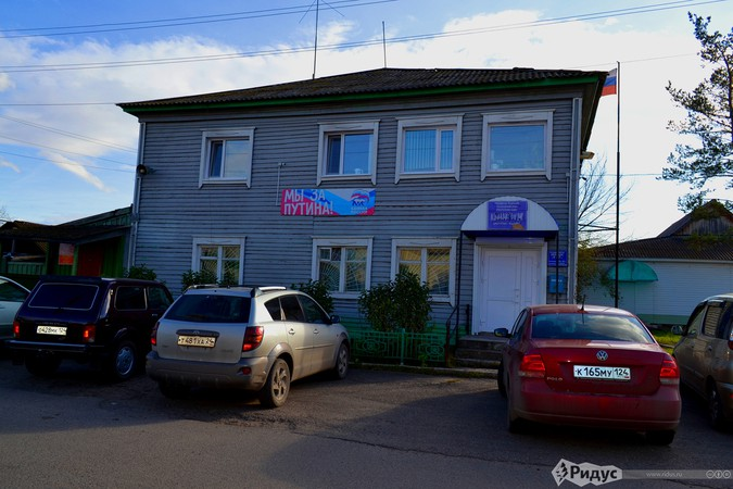 Село Каратуз. Одно из административных зданий © Павел Глазунов/Ридус
