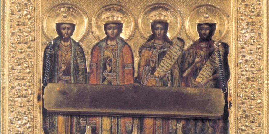 Мученики Дада, Гаведдай, Каздоя и Гаргал.
