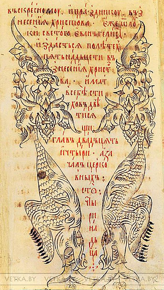 vetkovski-myzei-narodnogo-tvorchestva-17-18