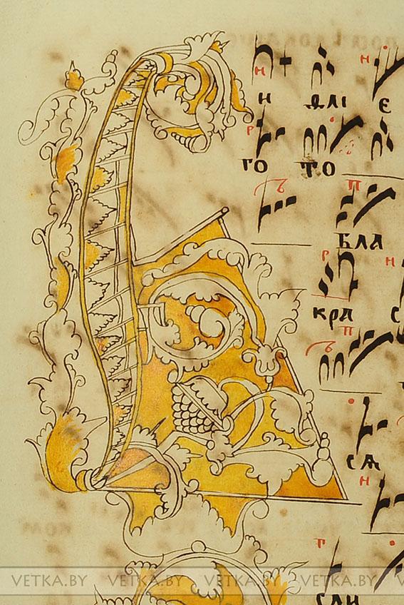 vetkovski-myzei-narodnogo-tvorchestva-17-22