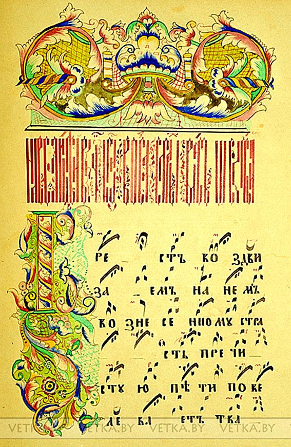 vetkovski-myzei-narodnogo-tvorchestva-17-24
