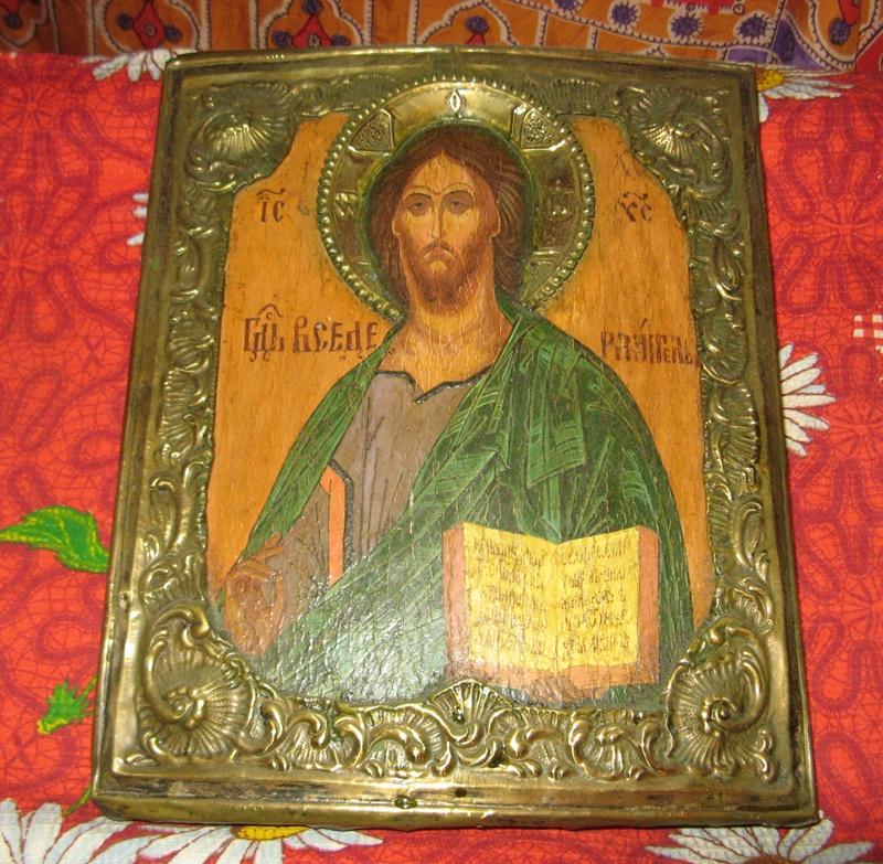 Первая икона - Господь Вседержитель