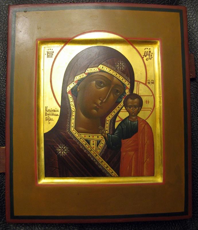 Образ Пресвятыя Богородицы Казанской