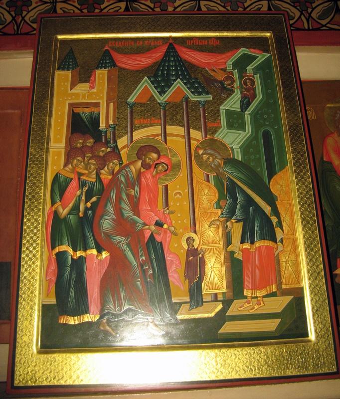 Введение во храм Пресвятыя Богородицы