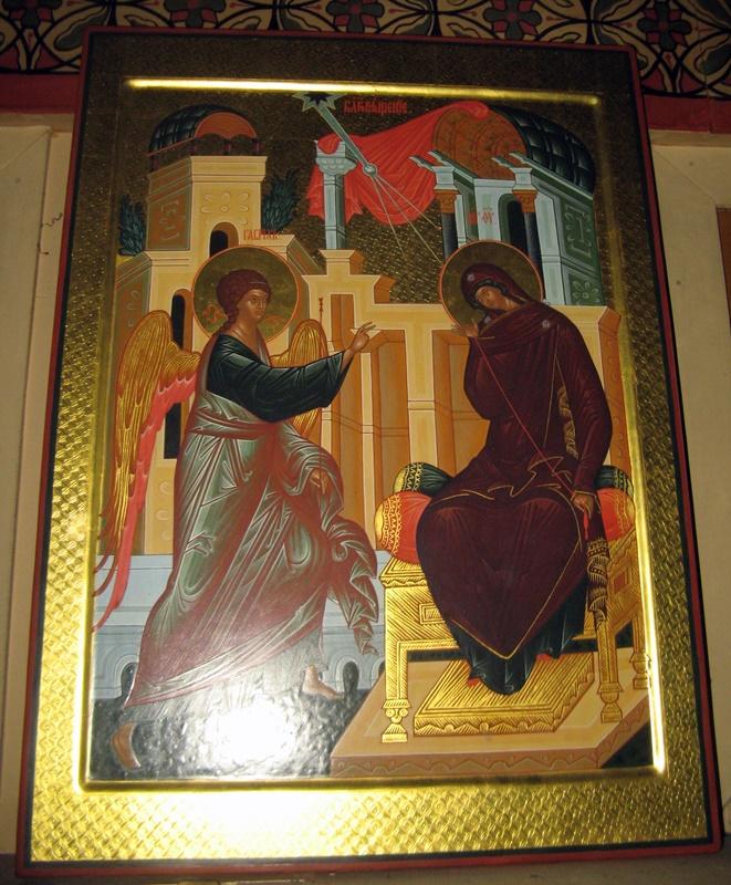 Благовещение Пресвятыя Богородицы