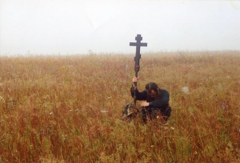 Возьми крест свой