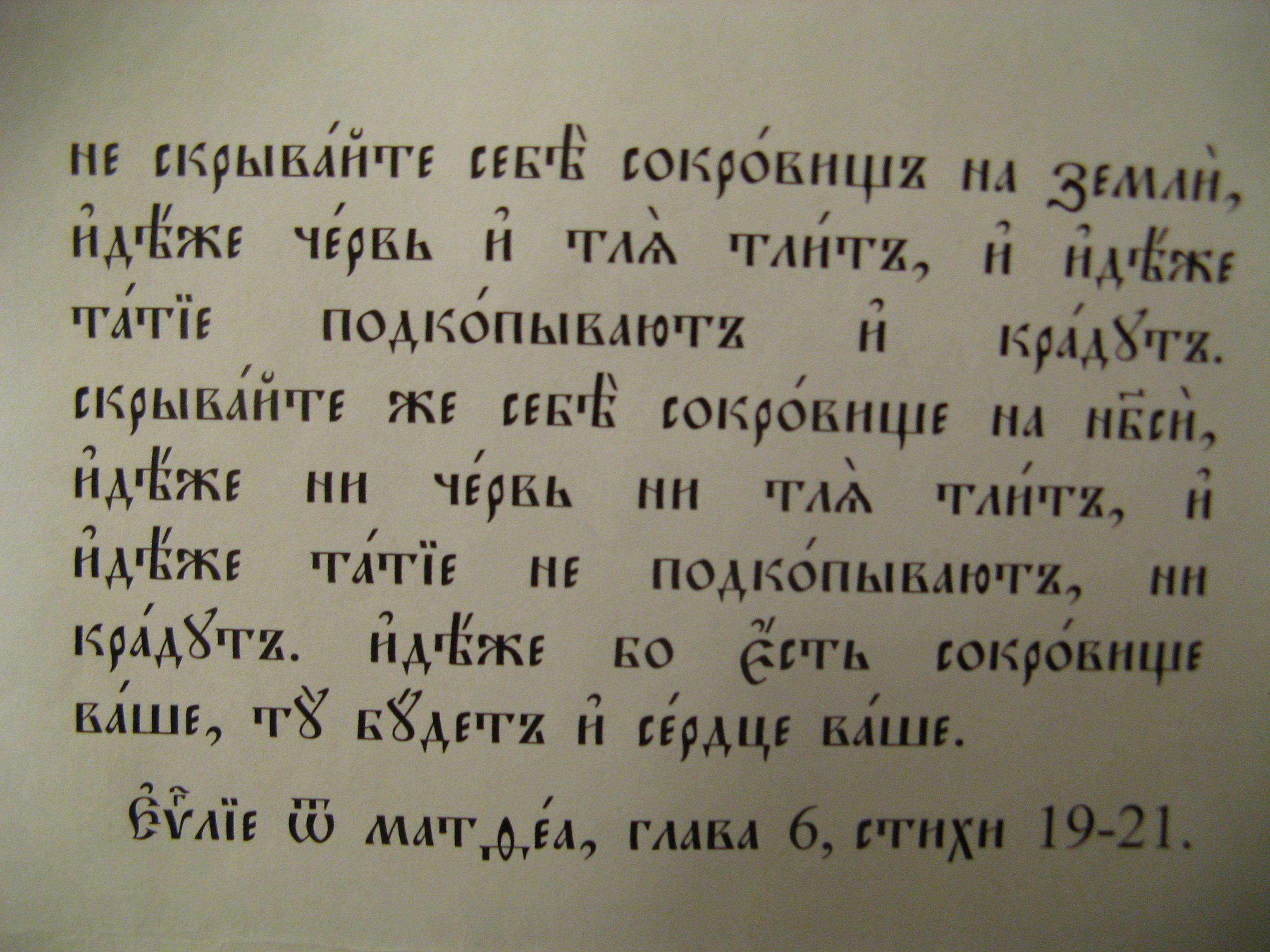 Вичурова Вячеслав