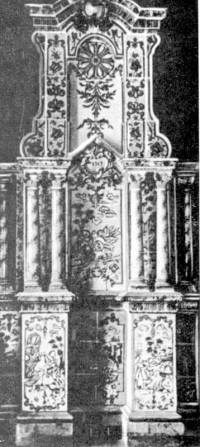 Печь изразцовая. Калуга. 1709