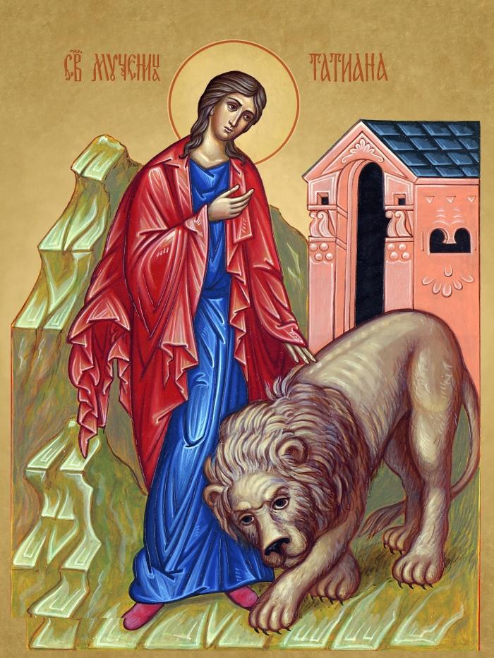 Мученица Татиана со львом