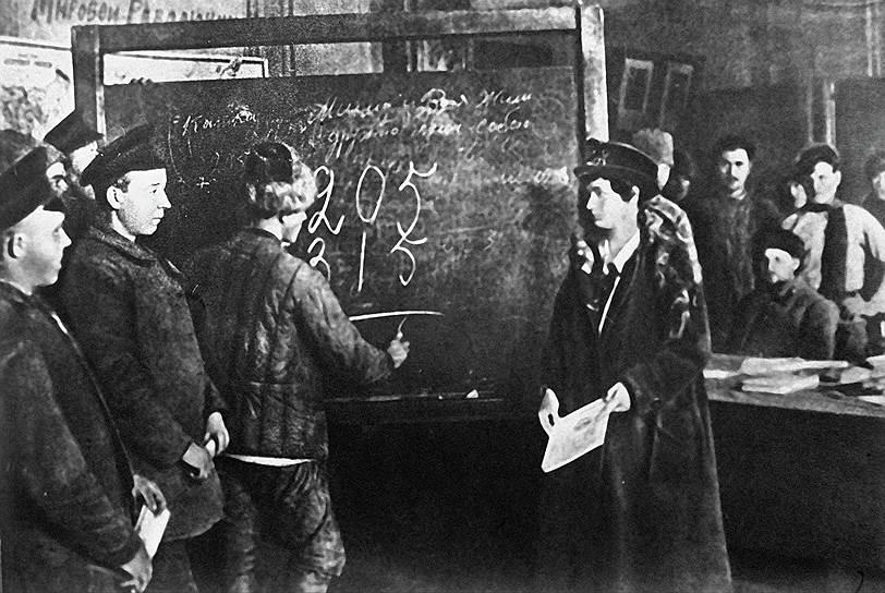 Неумение грамотно писать часто лишало «кухаркиных детей» возможности продолжать образование. Фото: РИА Новости