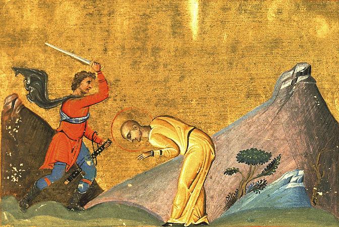 Казнь мученицы Татианы Римской
