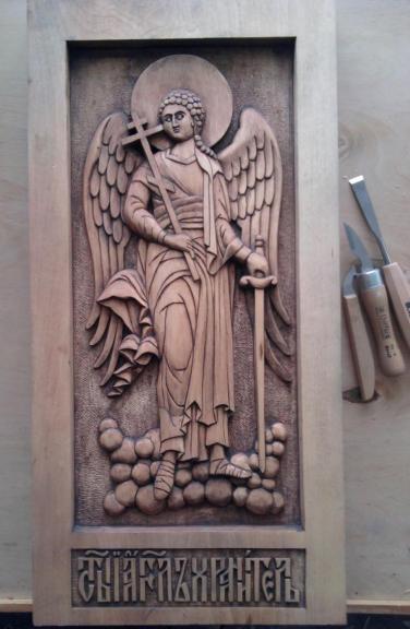 Ангел Хранитель Павел Варунин