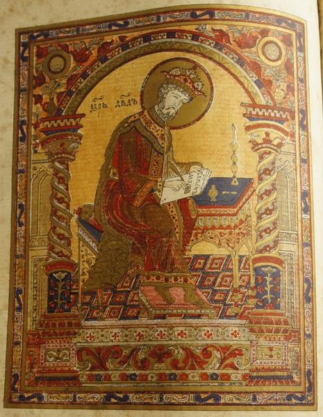 Царь Давыд