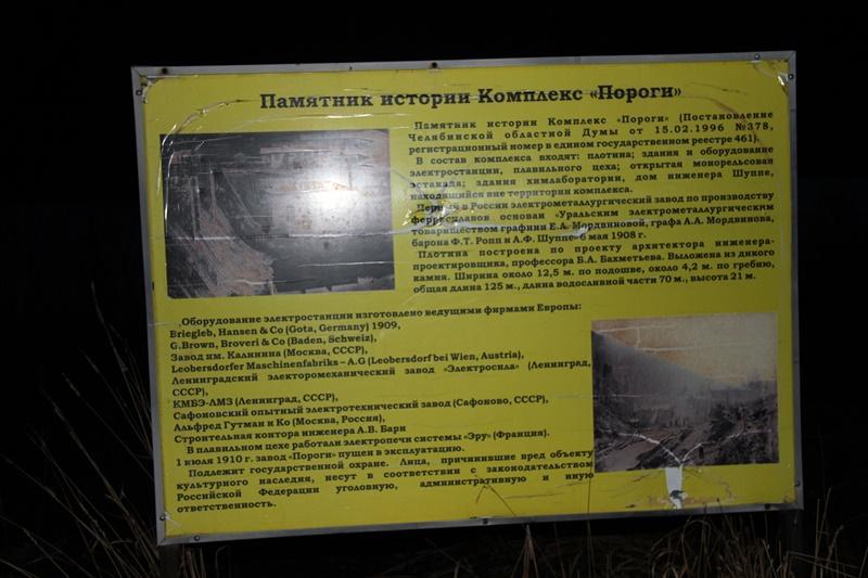 12-Ural