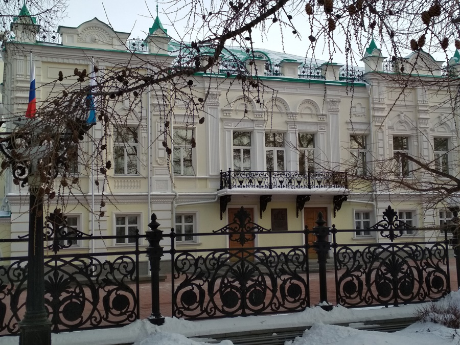Староверский дом, а сейчас - резиденция губернатора