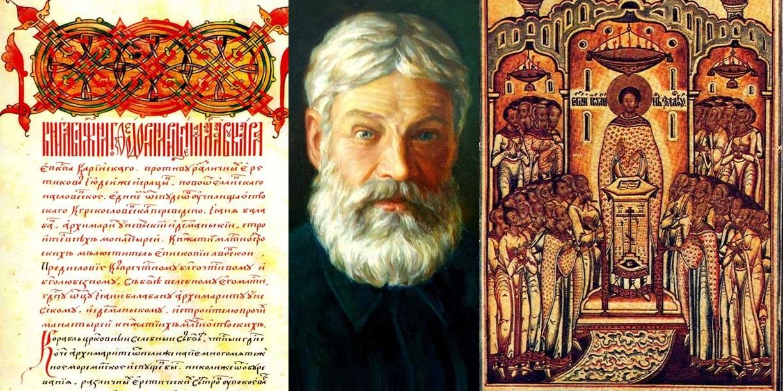 Художник И. Г. Блинов.,Иван блинов, книгописец, каллиграф
