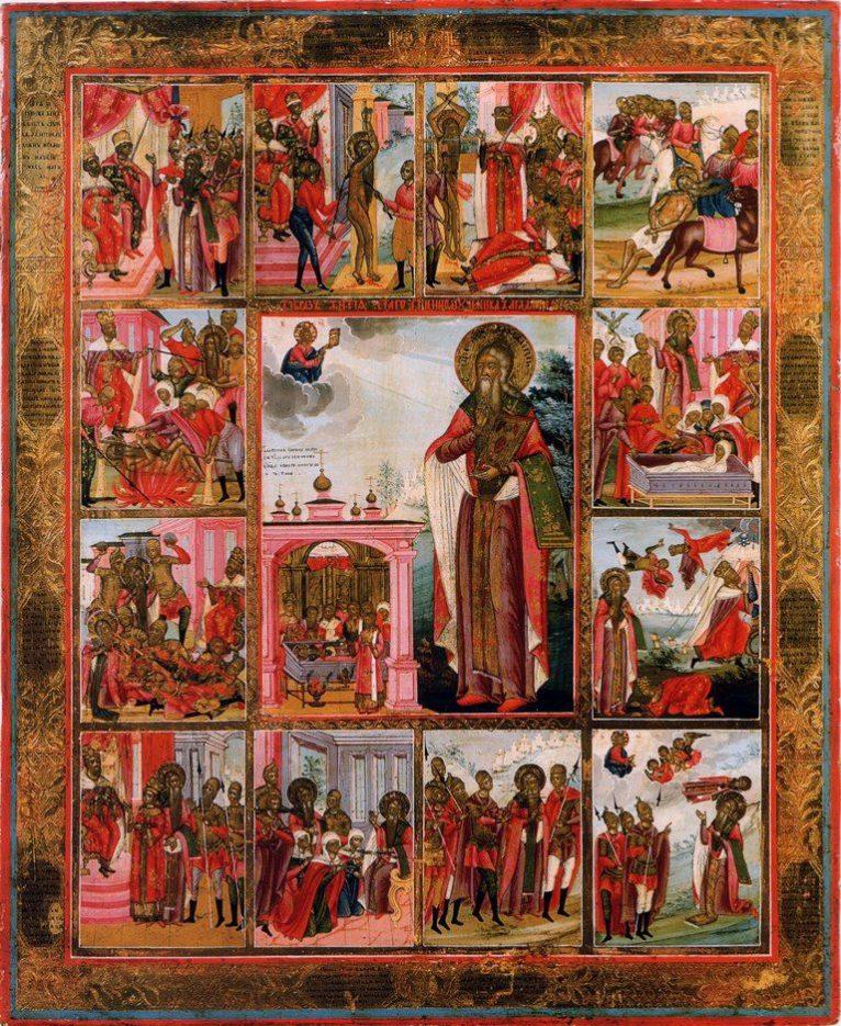 Икона священномученика Харлампия в житии. Начало 19 века. Ветка.