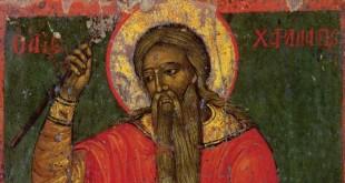 мученик Харлампий