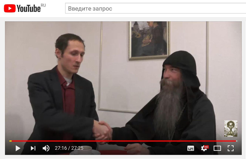 Алимпий вербицкий, ДЦХБИ