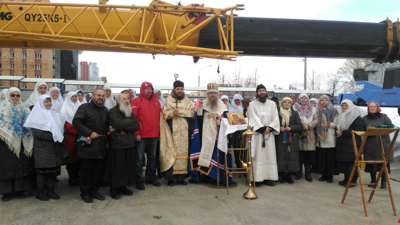 Фото из группы красноярской старообрядческой общины общины в вк