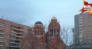 Старообрядцы в красноярске