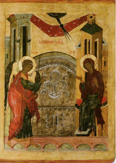 Благовещение. Псковская иконопись, XVI в.